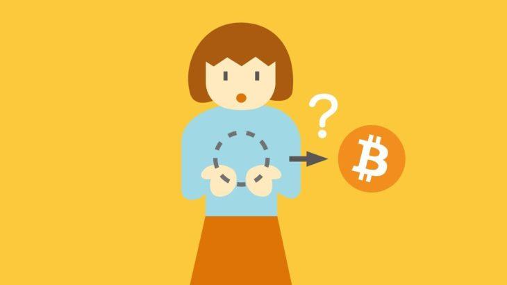 仮想通貨とは? ビットコインの仕組みを初心者向けにわかりやすく解説