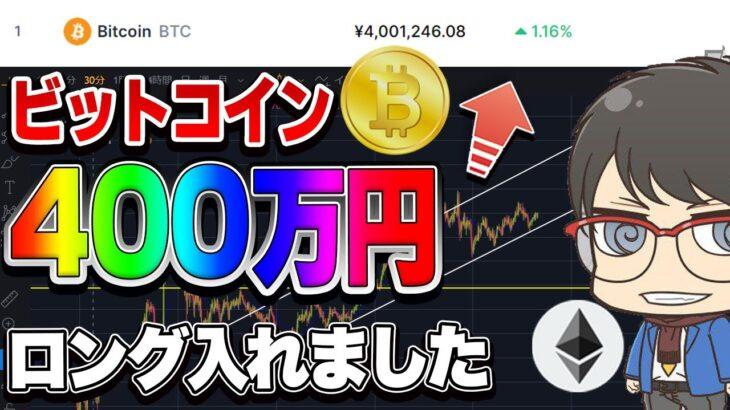 【仮想通貨】ビットコイン決済会社が参入しまくりで爆上げする?VISA