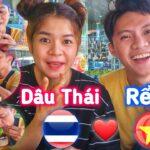Dâu Thái & Rể Việt #3   Đồ Ăn Sáng Ở Thái Lan Khác Với Ở Việt Nam Như Thế Nào ???
