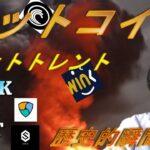 【仮想通貨ビットコイン,ビットトレント,XEM,IOST,WINK】レジスタンスラインブレイクで上昇!!上昇相場で押し目を狙え!