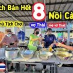 Bé Nan Và Mẹ Vợ Thử Bán Hết 8 Nồi Cà Ri Cùng Chị Chủ Chợ Quyền Lực | Dâu Thái & Rể Việt #36