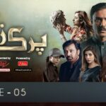 Parizaad Episode 5 |Eng Sub| 17 Aug, Presented By ITEL Mobile, NISA Cosmetics & West Marina | HUM TV