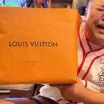 仮想通貨でVUITTON爆買いした。